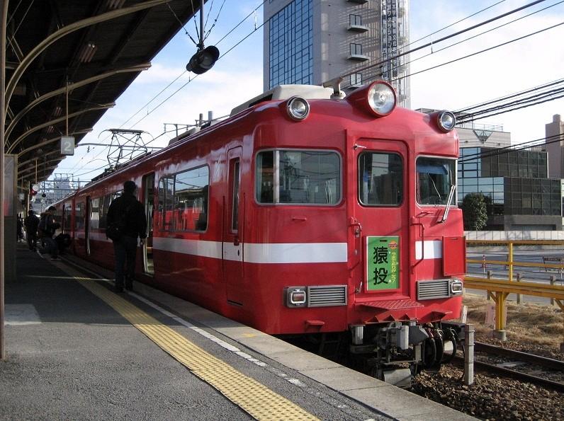 20100213154504