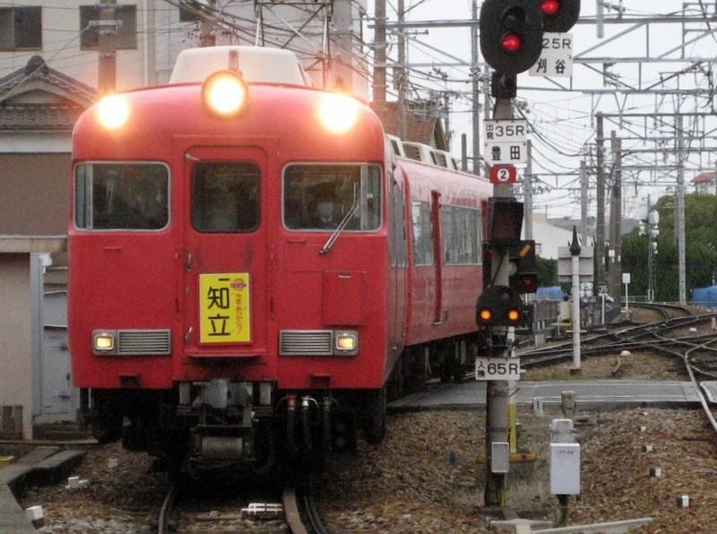 20100214160223