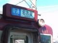 20100221092502