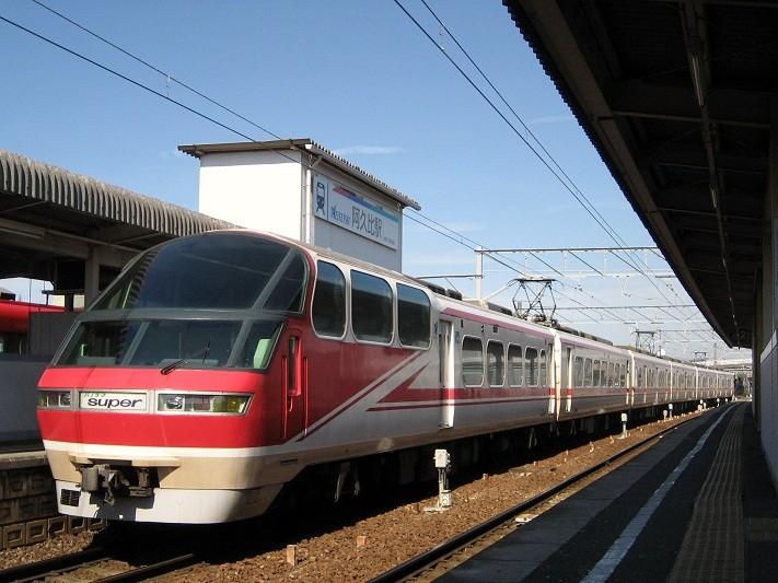 20100221105049