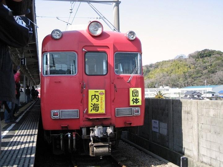 20100228115754
