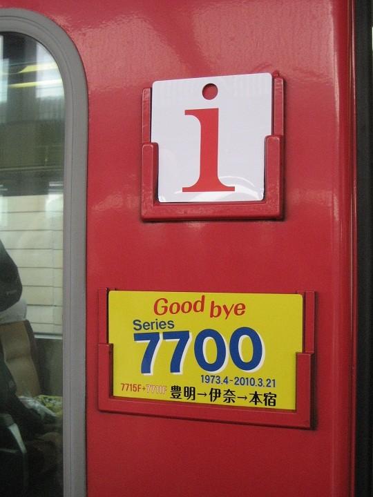 f:id:masanori2000GT:20100321132824j:image