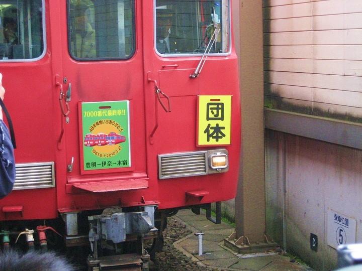 f:id:masanori2000GT:20100321134827j:image