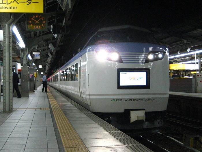 20100520221212