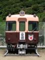 20100828125538