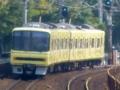 20101002125709