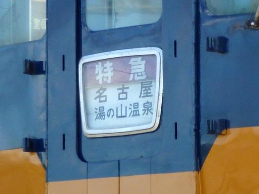 20101010131122