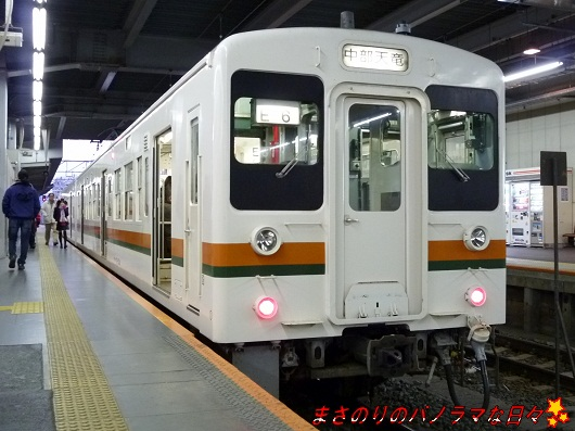 20110109065554