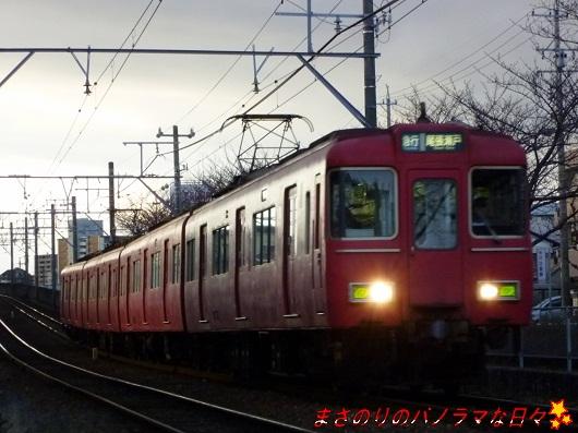 20110122163301