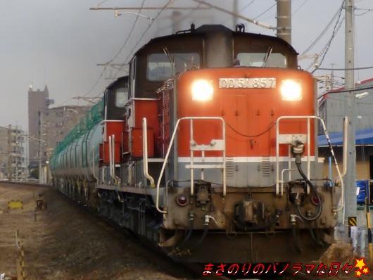 20110202164016