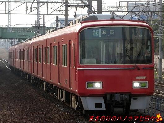 20110205085317