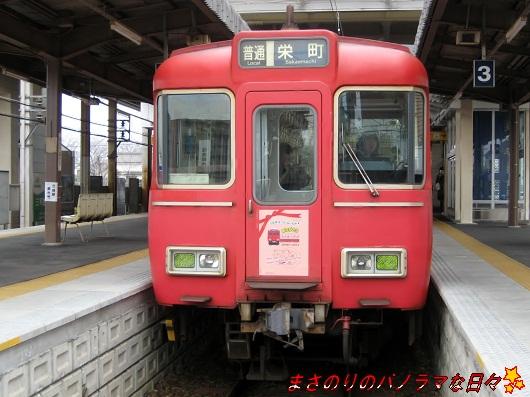 20110206135033