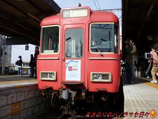 20110220094739