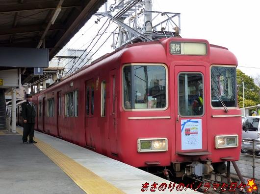 20110220130650
