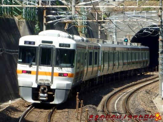 20110806135050