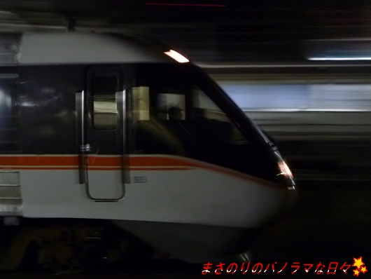 20110813225037