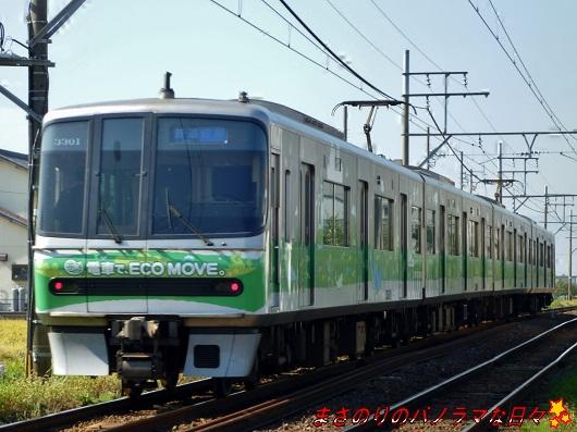 20111029110637