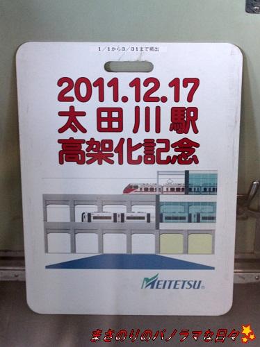 20111231161132