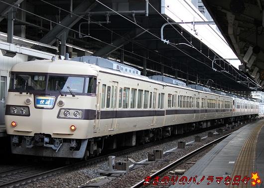 20120316080752