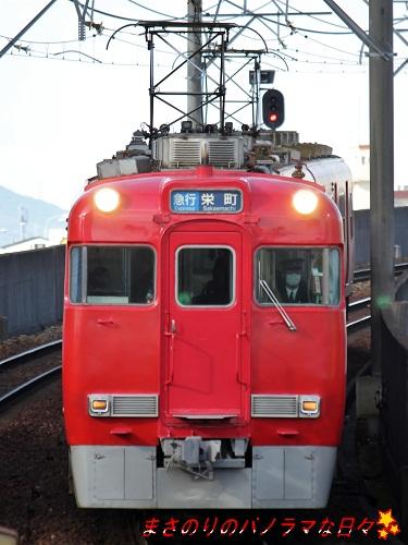 20120406160412