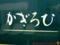 20120516190143