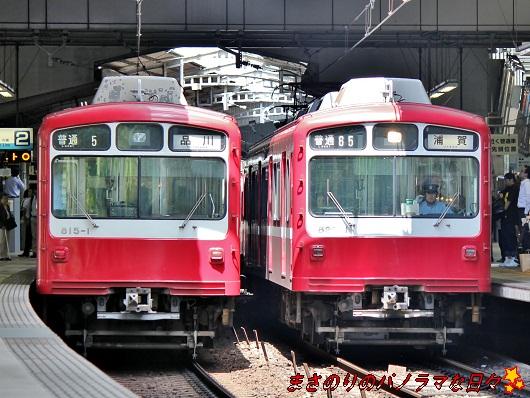 20120831120119