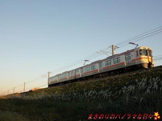 20121029164425