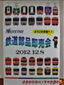 20121208090713