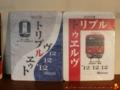 20121208123758