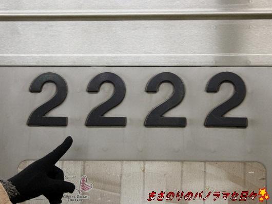 20121225103805