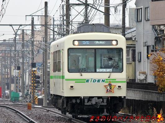 20121228113810