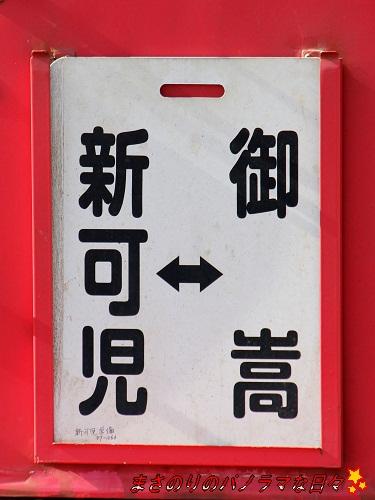 20130104120044