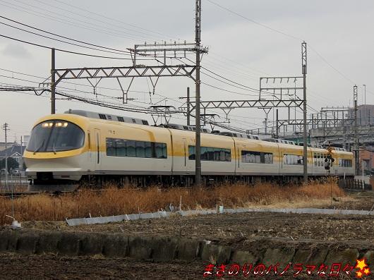 20130202143132