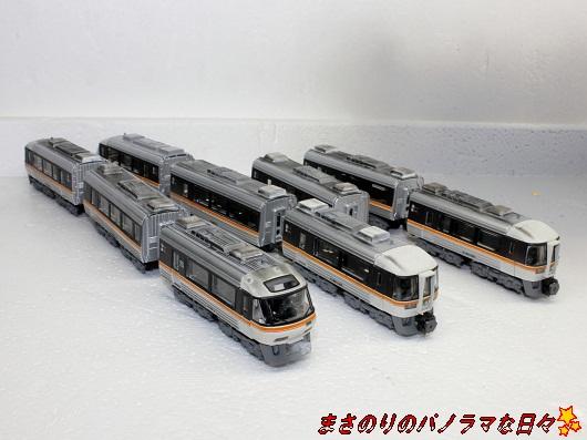 20130218152620
