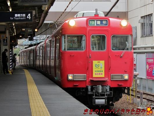 20130320131437