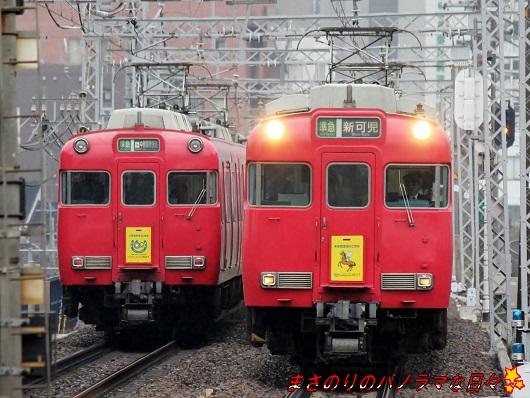 20130320144358