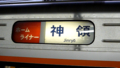 20130606101310