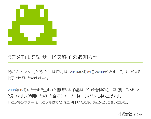 f:id:masanori2000GT:20130606103519p:image