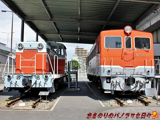 20130830103935