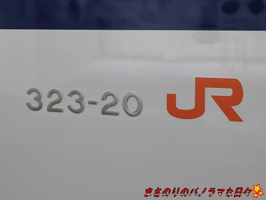 20131122163802