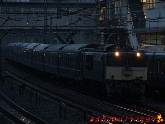 20131227065149