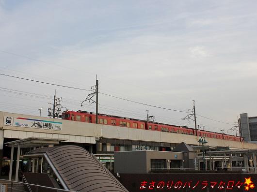 20140201163605