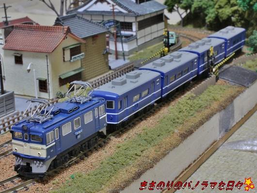f:id:masanori2000GT:20160815213904j:plain