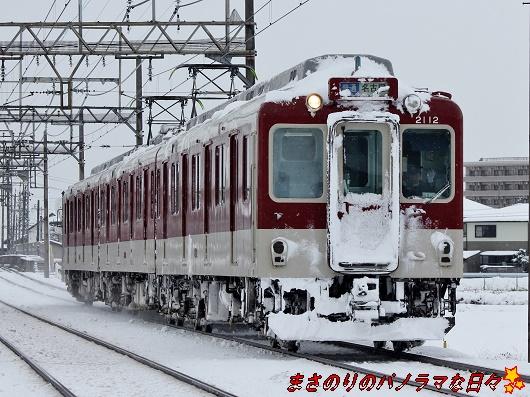f:id:masanori2000GT:20170115110600j:plain