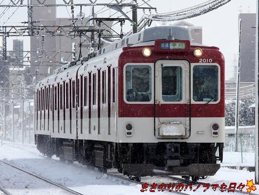 f:id:masanori2000GT:20170115112209j:plain