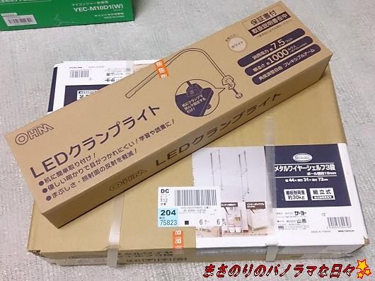 f:id:masanori2000GT:20170130204319j:plain
