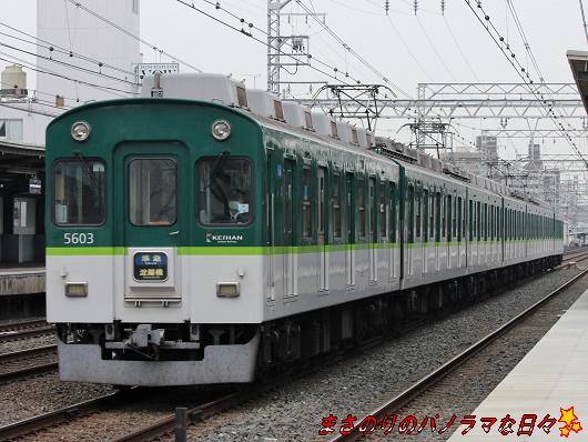 f:id:masanori2000GT:20170318163323j:plain