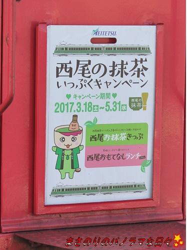 f:id:masanori2000GT:20170402153138j:plain