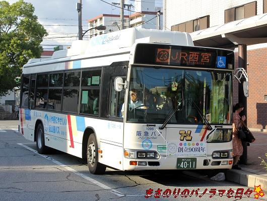 f:id:masanori2000GT:20170819171153j:plain