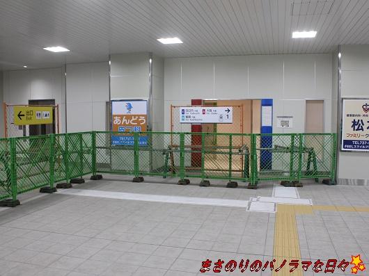 f:id:masanori2000GT:20170917154736j:plain